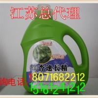 出售:银杏速长精3斤装(货到付款)
