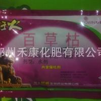 禾康批发供应【灭生性除草剂】百草枯38.5%全国唯一水剂