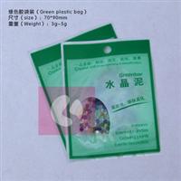 供应水晶泥、花泥、可长大的吸水珠.畅销的绿色袋子包装