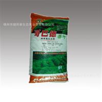 生态有机肥(茶叶专用)有机肥料低价批发