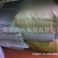 经销供应捷尼士GENESIS化油剂家用清洁剂木地板杀菌清洁剂