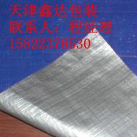 天津销售防雨布-防雨布厂家-(防雨布价格)蓝白菊防雨布