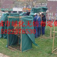 黑龙江园林绿化无纺布价格--黑龙江树木防寒布规格