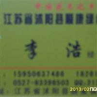紫薇种子价格,紫薇种子批发