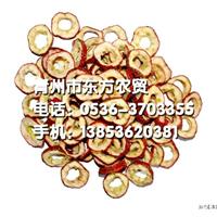 潍坊价位合理的红果干哪里买――山楂干供应