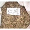 购买优质红枫种子,18251009971