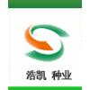 大量出售杨梅种子    全国支持货到付款  送货到家