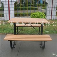 供应木塑户外家具