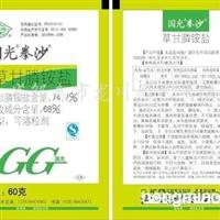 供应国光拳沙除草剂防除多年的恶性杂草60G