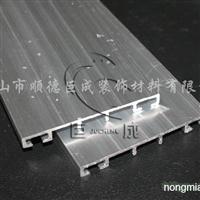 供应阳光板铝配件-铝压条