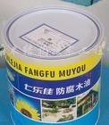 供应户外木结构专用防腐木油