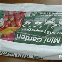 供应椰糠生长袋