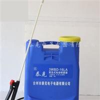 供应3WBD-16LA型电动喷雾器