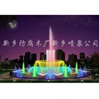 供应喷泉水景景观