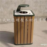 供应塑木废物箱