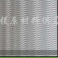 供应菱镁波浪板、秸秆菱镁波浪板、波浪板