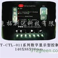 供应路灯控制器