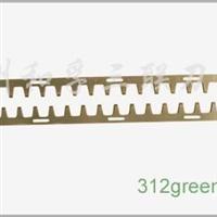 供应修剪机刀片