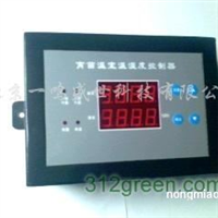 供应兰花培植温湿度控制器