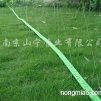供应渗水管