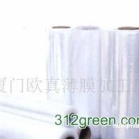 供应高低压聚乙烯薄膜
