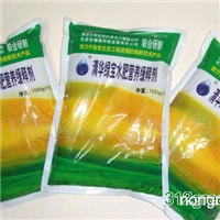 供应【保水、治沙材料】多功能保水剂植树宝(300)