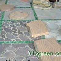 供应地面铺装、艺术地坪
