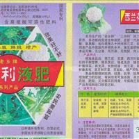 供应西南花、花菜、西芹专用生物肥料