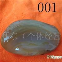 供应玛瑙石
