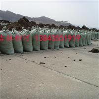 厂价供应东北优质草炭泥炭土