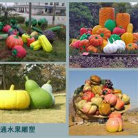 绥化绥滨绥芬河佳木斯卡通水果蔬菜雕塑