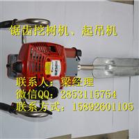 重庆便携式挖树机,重庆大树断根器