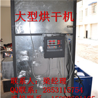 四川麦冬烘干机,四川麦冬烘干机供应