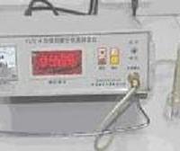橄榄油酸价测定仪 花生油酸价测定仪