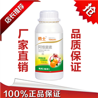 果树红蜘蛛用啥农药 柑橘果树特效杀螨剂