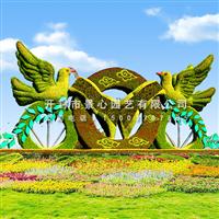 和平鸽,五色草造型,立体花坛设计施工