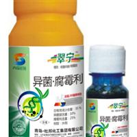 翠宁 葡萄柑橘灰霉病叶霉病特效药