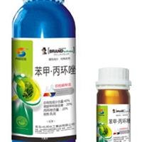 40%苯甲丙环唑 小麦全蚀病特效药