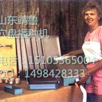 GB-301蔬菜花卉苗木育苗板式穴盘播种机
