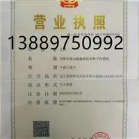 辽宁省五彩石竹种子价格一览表