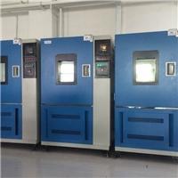 武汉长沙GDW-225高低温试验箱现货供应