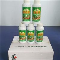 腐克灵:防治土传性真菌病害