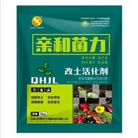 有机物料腐熟剂――改土活化剂