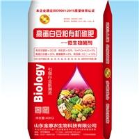 高蛋白豆粕有机碳肥微生物菌剂