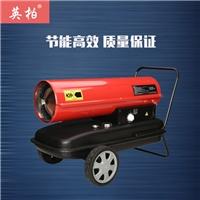 苗木种植恒温设备蔬菜大棚升温机
