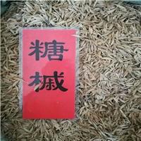 辽宁省 糖槭种子 多少钱一斤厂