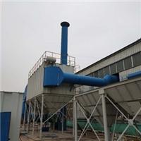 青海废气处理设备 优选乐途环保