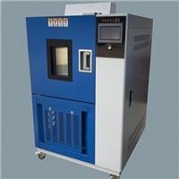 GDJS-800凹凸温交变湿热试验箱厂家直销