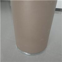 双苯恶唑酸原药厂家生产供应