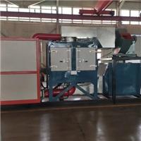 喷漆催化燃烧设备 辽宁催化燃烧设备厂家
